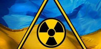 Зеленський зможе відновити ядерний статус України - today.ua