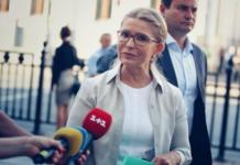 Тимошенко поразила новой внешностью в Раде - today.ua