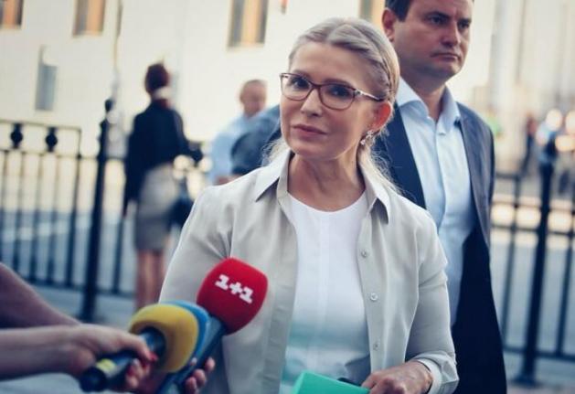 Тимошенко вразила новою зовнішністю в Раді - today.ua