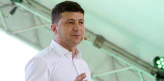 """""""Подарков не принимаю"""": Зеленский удивил украинцев своим поступком - today.ua"""