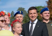 """""""Зе-парад і Марш націоналістів"""": як у столиці розпочався День Незалежності - today.ua"""