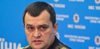 Колишнього главу МВС Віталія Захарченка заочно заарештували в Україні - today.ua