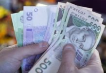 В Україні різко збільшать зарплати: кому пощастить - today.ua