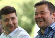 Зеленський придумав Богдану ще одну керівну посаду - today.ua