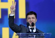 Зеленський очолив рейтинг найвпливовіших українців - today.ua