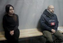 Харьковская трагедия: защита Зайцевой валит всю вину на Дронова и просит заменить ей 10 лет тюрьмы на 5 лет условно - today.ua