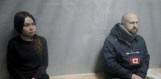 Харківська трагедія: захист Зайцевої валить всю провину на Дронова і просить замінити їй 10 років в'язниці на 5 років умовно - today.ua