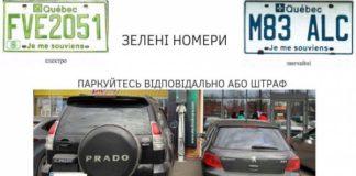 """Нові знаки та нові штрафи: Зеленський підписав важливий закон для автомобілістів"""" - today.ua"""