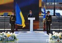 """""""Із ким ми воюємо?"""": Зеленського дорікнули в мовчанні з приводу країни-агресора - today.ua"""