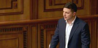 """""""Можете увійти в історію"""": Зеленський пригрозив нардепам - today.ua"""