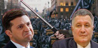 """""""Порошенко готує переворот"""": """"Слуга народу"""" проговорилася, навіщо Зеленський залишив Авакова - today.ua"""