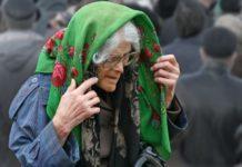 Правительство начнет выплачивать пенсии жителям Донбасса: у Зеленского назвали сроки - today.ua