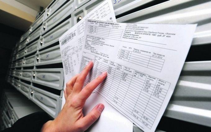 Тарифы на коммуналку можно снизить: что требуют от украинцев - today.ua
