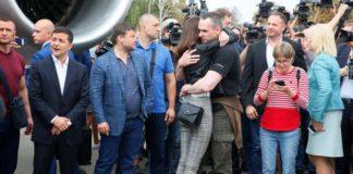 Геращенко запрошує до Ради визволених політв'язнів: названо умову - today.ua