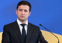 Зеленский предлагает отменить э-декларирование для госслужащих: все подробности - today.ua