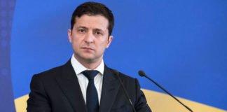 Зеленський пропонує скасувати е-декларування для держслужбовців: усі подробиці - today.ua