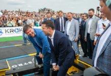 Зеленський і Богдан позмагалися з українськими стронгменами: хто переміг - today.ua