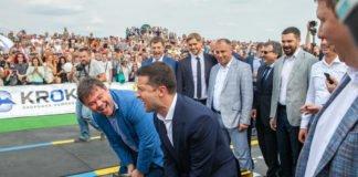 Зеленский и Богдан посоревновались с украинскими стронгменами: кто победил - today.ua