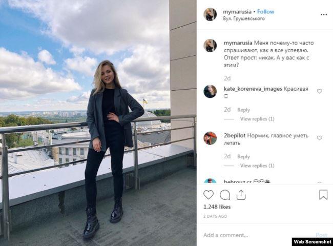 Нардеп Николай Тищенко взял в помощницы 22-летнюю фотомодель