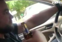 """""""Відчуваю себе Богом"""": одеський поліцейський записав відео, як п'є алкоголь за кермом - today.ua"""