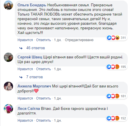 """""""Кохання мого життя"""": як Порошенко привітав дружину з річницею весілля"""