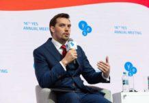 Гончарук розповів, за яких умов Зеленський вибрав його прем'єром - today.ua