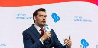 Гончарук рассказал, при каких условиях Зеленский выбрал его премьером - today.ua