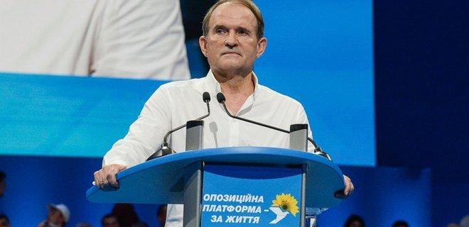 Партію Медведчука профінансували на 61,9 млн грн: названі імена спонсорів - today.ua