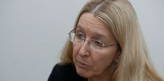 Супрун на прощання пред'явила Зеленському нові претензії - today.ua