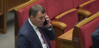 """""""Побив і погрожував"""": колишньому нардепу від партії Ляшка повідомили про підозру - today.ua"""