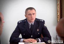 Замість Аброськіна - Цуцкірідзе: Князєв звільнив першого заступника глави Нацполіції - today.ua