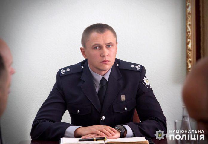 Вместо Аброскина - Цуцкиридзе: Князев уволил первого заместителя главы Нацполиции - today.ua
