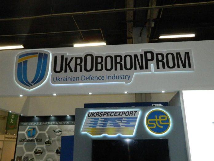 """В &quotУкроборонпроме"""" проводят обыски: что происходит - today.ua"""