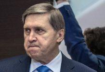 """""""Ми хочемо, щоб була вже залізна домовленість"""": у Путіна озвучили ультиматум щодо Донбасу - today.ua"""