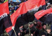 """""""Не сдадим Донбасс!"""": """"Правый сектор"""" будет пикетировать офис Зеленского - today.ua"""