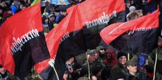 """""""Не здамо Донбас!"""": """"Правий сектор"""" пікетуватиме офіс Зеленського - today.ua"""