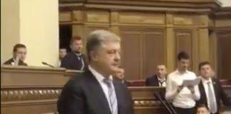 Махав руками і неадекватно сміявся: з'явилось відео дивної поведінки Богдана під час виступу Порошенка - today.ua