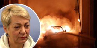 """""""Месть Коломойского"""": Гонтарева заявила о поджоге своего дома под Киевом """" - today.ua"""