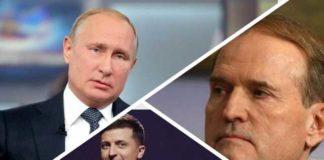 """""""Це шлях до миру"""": Медведчук передав Зеленському офіційні вимоги Путіна - today.ua"""