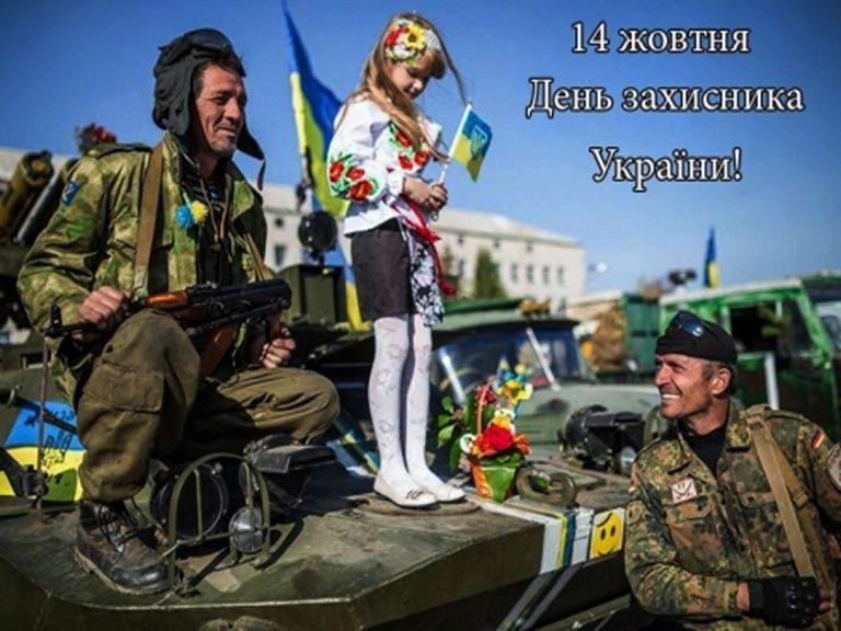 Українцям нагадали про довгі вихідні у жовтні