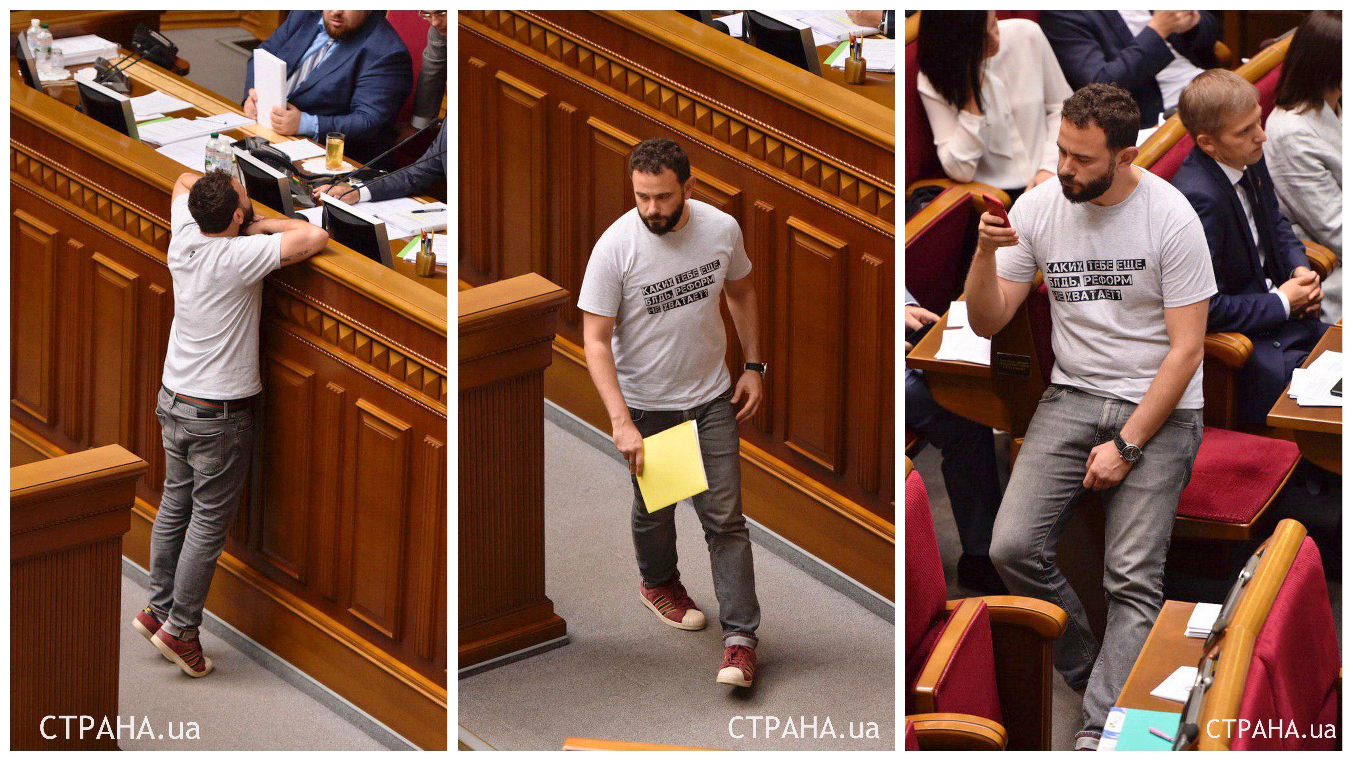 """""""Яких тобі ще, блдь, реформ не вистачає?"""": скандальний нардеп Дубінський прийшов на засідання Ради у футболці з неоднозначним принтом"""