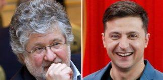 У Богдана отказались обнародовать стенограмму встречи Зеленского с Коломойским - today.ua