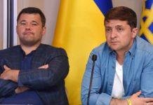 Стало відомо, скільки Зеленський і Богдан витрачають на відрядження: названа сума - today.ua
