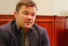 """Богдан отримав звання """"заслуженого юриста"""" незаконно: усі подробиці - today.ua"""