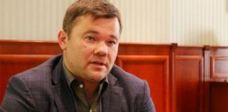 """Богдан получил звание """"заслуженного юриста"""" незаконно: все подробности - today.ua"""