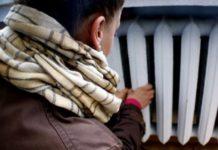 """Українці можуть залишитися без опалення через газові борги: у """"Нафтогазі"""" зробили заяву - today.ua"""