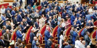 """Депутати знайшли спосіб """"підзаробити"""": як найхитріші парламентарії отримають надбавки до зарплат - today.ua"""