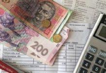 Субсидии в отопительный период: какие изменения ожидают украинцев - today.ua