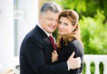 """""""Кохання мого життя"""": як Порошенко привітав дружину з річницею весілля - today.ua"""