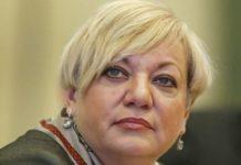 Партия Порошенко намекнула на причастность власти к поджогу дома Гонтаревой - today.ua